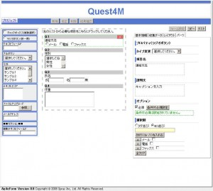 quest4m2